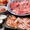 ご家族やお仲間での集まり、会社宴会などにおススメなのが、当店自慢の逸品が並んだコース!厳選された良質なお肉を仕入れていますので、お肉の味には当然ながら自信あり!お得な食べ放題コースのご用意もございます!