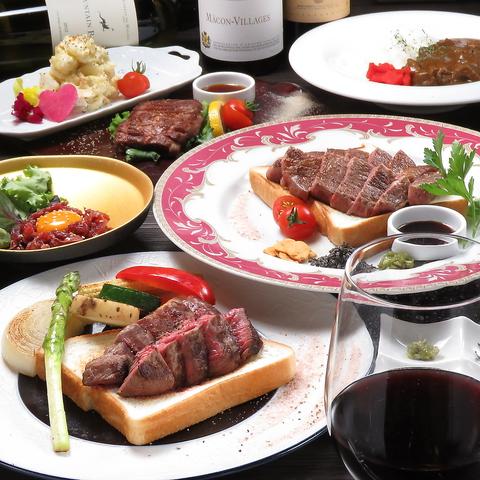 ワインと赤身肉 ニューカルネ