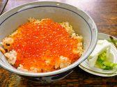 花実のおすすめ料理3