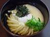 讃岐製麺 箕面半町店のおすすめポイント1
