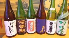 鉄鍋餃子酒場 山桜のコース写真