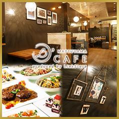 L'cafe MATSUYAMA エルカフェ マツヤマの写真