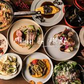 Maison de MURA メゾン ド ムラ 中野店 ごはん,レストラン,居酒屋,グルメスポットのグルメ
