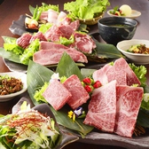 肉料理 小次郎 KOJIROのおすすめ料理2