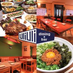 UliUli dining×barの写真
