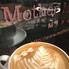 マザームーンカフェ Mother Moon Cafeのロゴ