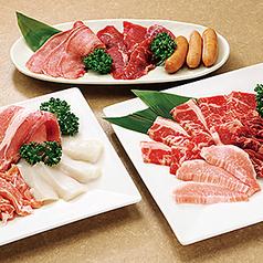 焼肉ウエスト 宇佐店のコース写真
