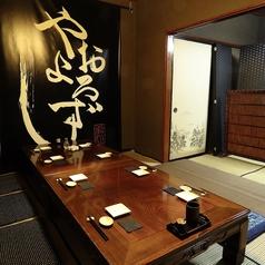 日本酒とよろず料理 肴処やおよろずの雰囲気1