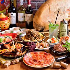 スペインバル アミーゴス amigosのおすすめ料理1