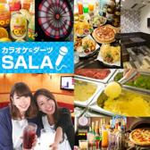 SALA サラ 多摩センター店の詳細