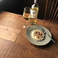 コンセプトはトスカーナの郷土料理