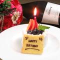 料理メニュー写真アニバーサリーコース 6000円 乾杯スパークリング、メッセージ付きミニホールケーキ付き☆