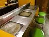 皆川食肉店のおすすめポイント2