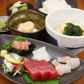 魚人のおすすめ料理2