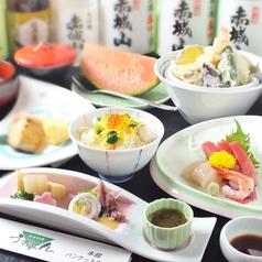 日本料理 うおせんのおすすめ料理3