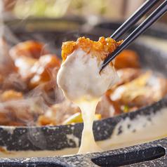 nagisa なぎさ 難波店のおすすめ料理1