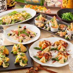 全席個室 葱や田蔵 新橋レンガ通り店のおすすめ料理1