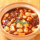 上海厨房 浮間舟渡のおすすめ料理3