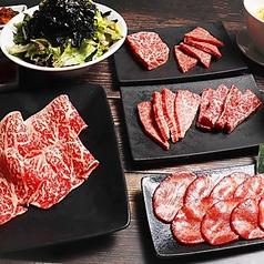 焼肉 USHIHACHI 品川港南口店の特集写真