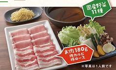 豚しゃぶセット 1人前1200円国産野菜11種類、もちしゃぶ、チーズしゃぶしゃぶ、中華麺付