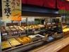 讃岐製麺 箕面半町店のおすすめポイント3