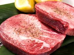 料理メニュー写真極上厚切り牛タン