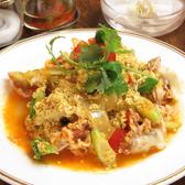 タイレストラン ムートーンのおすすめ料理2