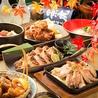 すすきの屋 串焼き 旬海鮮 すすきの駅前店のおすすめポイント1