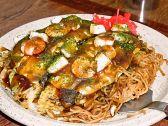 えんや 熱海のおすすめ料理2