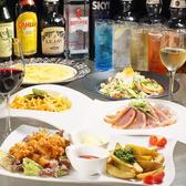 Dining Bar Arekey アーキーのおすすめ料理2