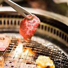 炭火焼肉 牛極の写真