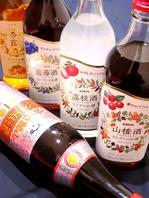 果実酒も豊富に取り揃えています◎