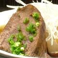 料理メニュー写真牛タンのおでん(黒コショウ風味)