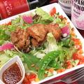 料理メニュー写真【3te'Cafe'の17品目サラダ】鶏の唐揚げサラダ