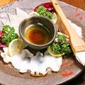 料理メニュー写真本日のカルパッチョ