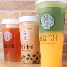 タピオカ専門店 ヤン茶グリーンの写真