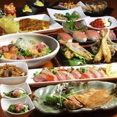 ちゅらり 横浜店のおすすめ料理2