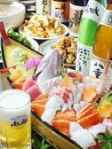 姫路 居酒屋 むさしののおすすめ料理3