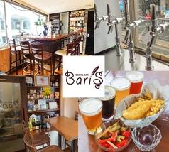 Beer&Bar Barisの写真