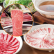 【宴会コース】豚しゃぶ×居酒屋料理食べ放題!