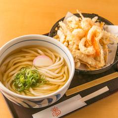 夢吟坊 三宿本店のおすすめ料理1