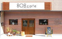 8〇8cafeの写真