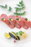 寿司茶屋 桃太郎 大塚店のおすすめ料理3