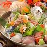 すすきの屋 串焼き 旬海鮮 すすきの駅前店のおすすめポイント3