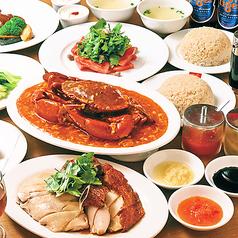 威南記 海南鶏飯 中野セントラルパーク店のおすすめ料理1