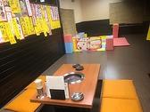 七福 豊栄店の雰囲気3