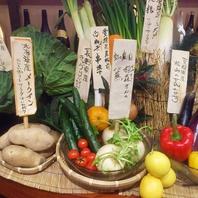 旬の味覚、県内産野菜へのこだわり、心意気を感じる