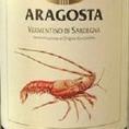 店主おすすめの『アラゴスタ』はベルに伊勢エビが描かれているように、魚介類、特に甲殻類と大変相性が良い白ワインとなっております♪産地はサルデーニャ州サッサリ周辺でワイン香や熟したリンゴの香りを持つデリケートな香りが特徴です!どれも当店のこだわりが詰まった逸品たちです!是非上質なワインをお試しください♪