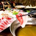 かこみ屋 浜松店のおすすめ料理1