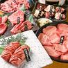 炭火焼肉 鶴兆 奈良店のおすすめポイント2